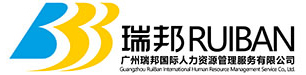 Guangzhou bond international human resource management service co., LTD